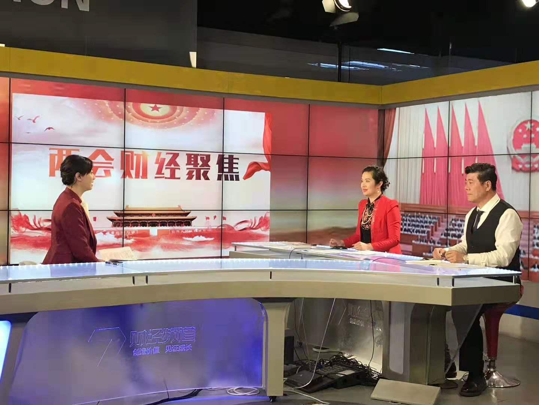 大连税务师张绍红走进电视台谈减税降费