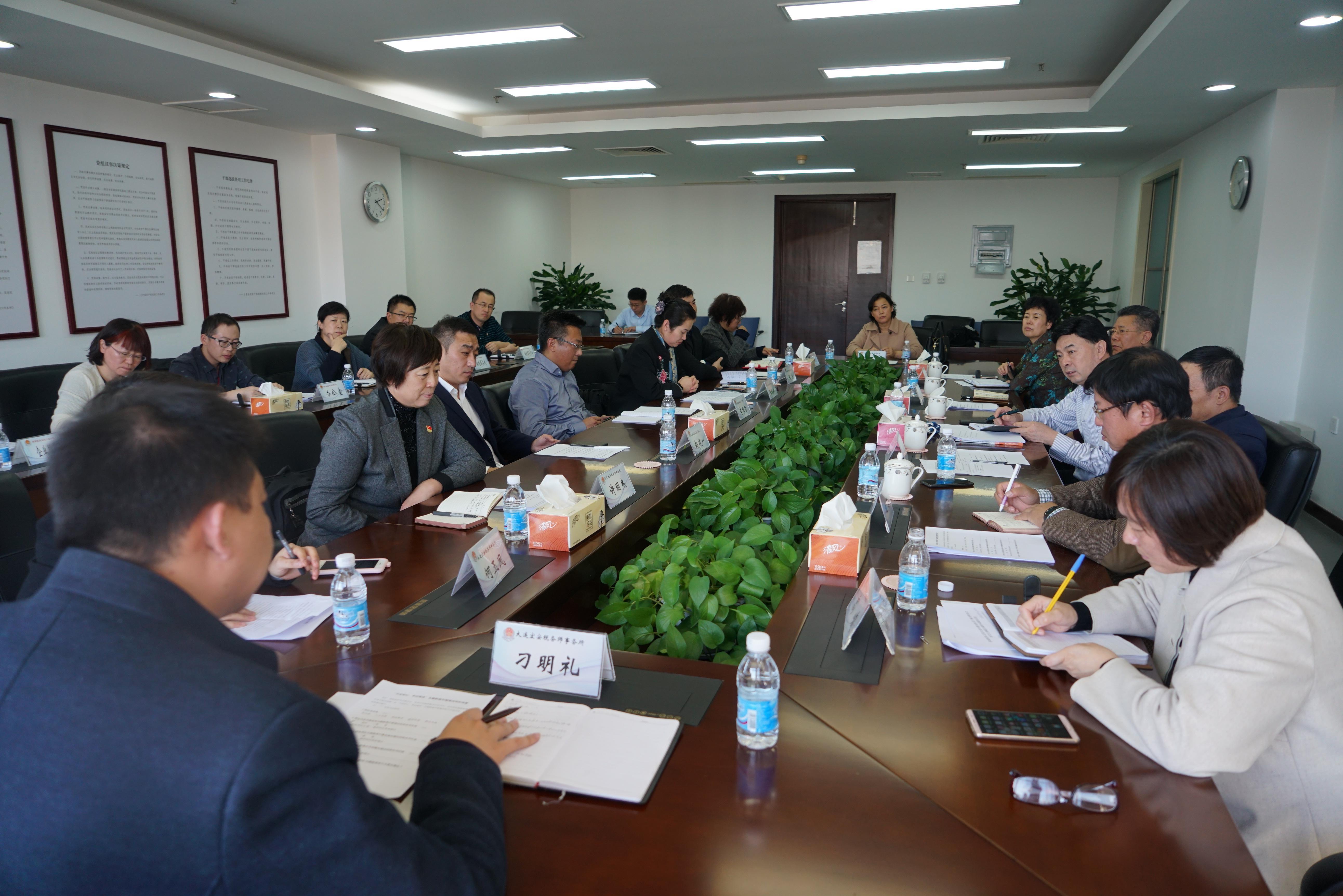 大连市税务局党委书记、局长赵福增到市税协党委开展工作调研