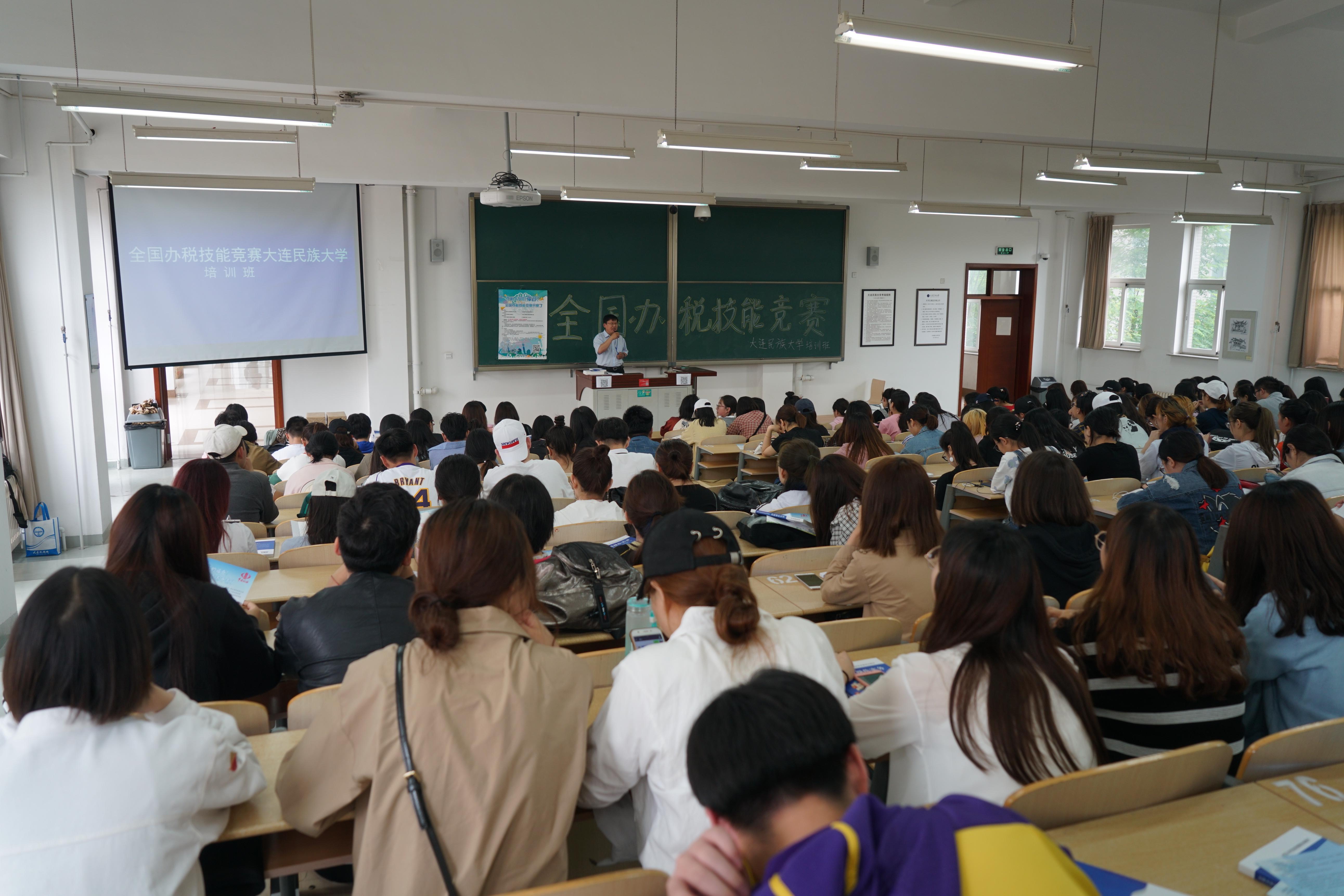 大连市注册税务师协会获批为省级大学生校外实践教育基地