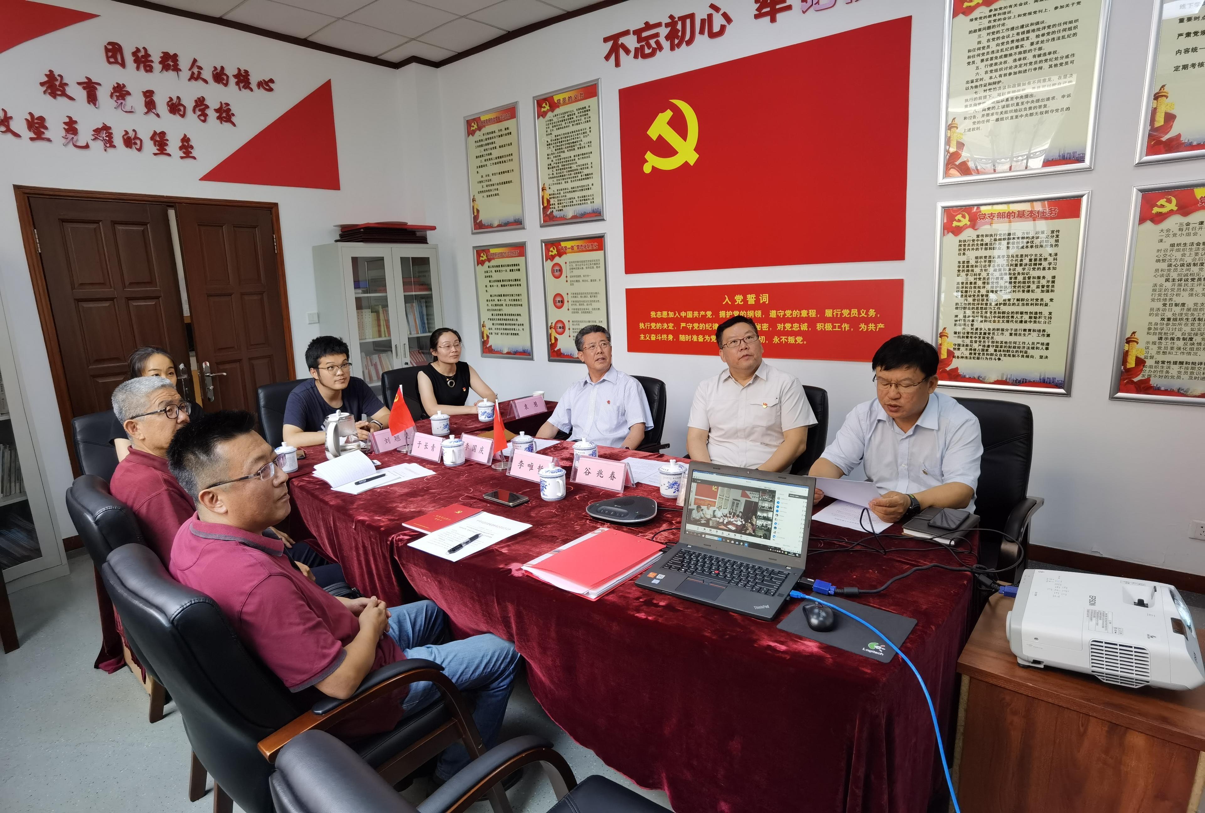 大连税协党委举办庆祝建党99周年主题党日活动