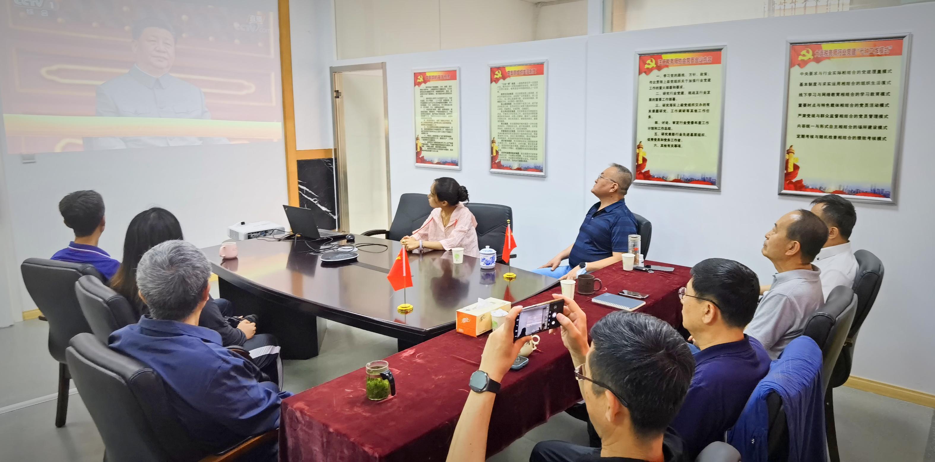 大连税协秘书处党支部组织观看建党100周年直播